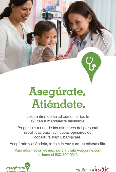 Get_Covered_Poster_Spanish-